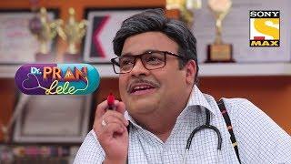 Munna Visits Dr. Pran Lele | Dr. Pran Lele