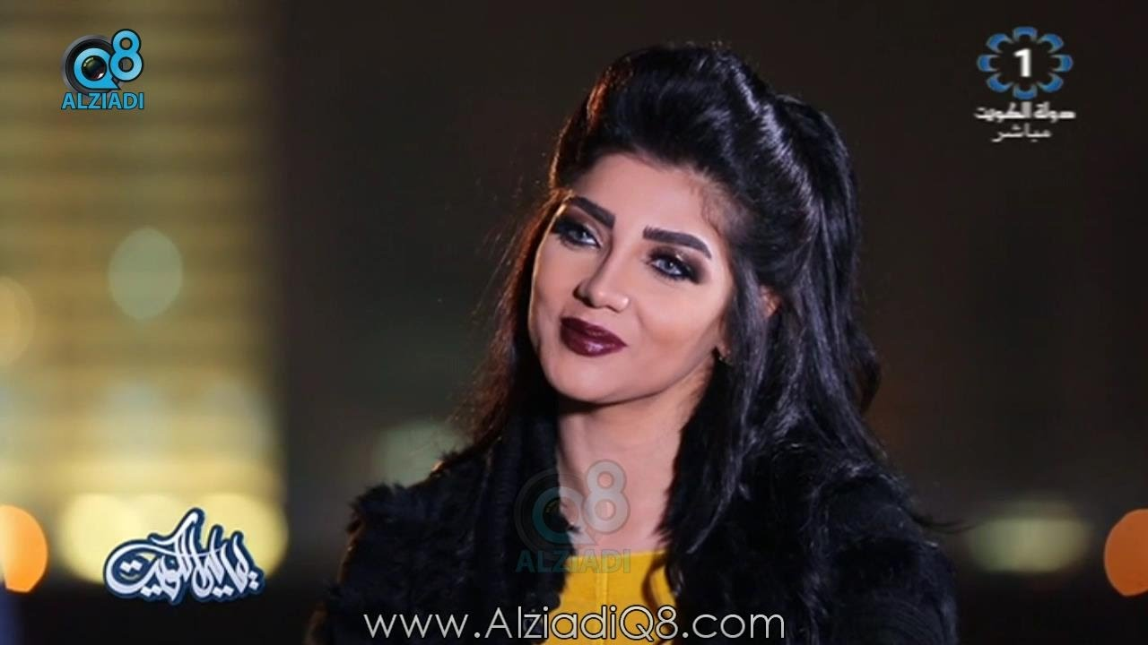 برنامج ليالي الكويت يستضيف الفنانة العراقية شهد الياسين عبر تلفزيون الكويت Youtube