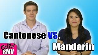 Repeat youtube video Cantonese Vs. Mandarin