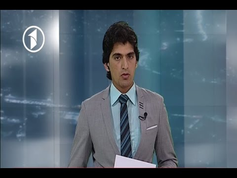 Afghanistan Pashto News 16.09.2016 د افغانستان خبرونه