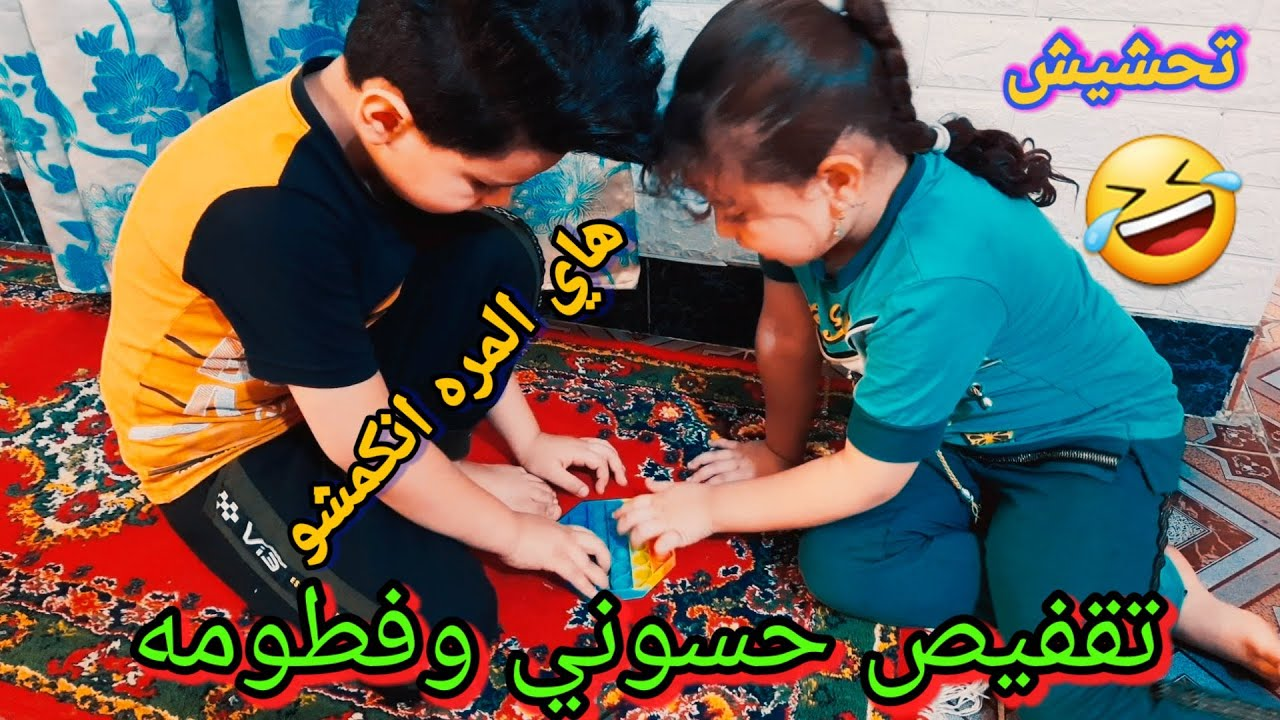 تقفيص حسوني وفطومه على ابو المحل شوفو بالاخير شون انكمشو..تحشيش/#ابوفطومه_وحسوني