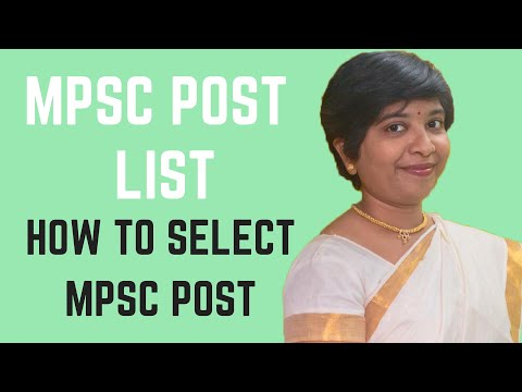 MPSC POST LIST & How to Select MPSC Post || Types of MPSC Post ||