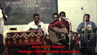 যীশু   Jishu   Jesus   Jents Rocky Talukder ; Worship Song in India