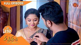 Chithi 2 - Ep 244 | 15 Feb 2021 | Sun TV Serial | Tamil Serial