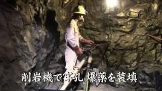柵原鉱山の残影