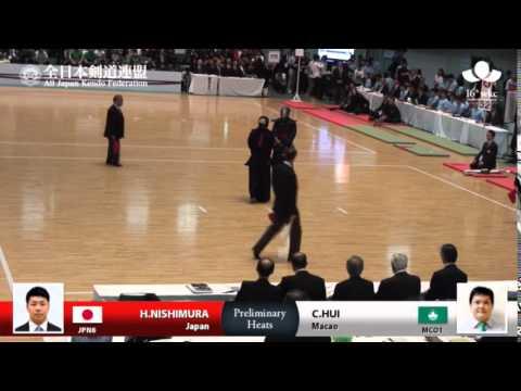 (JPN6)H.NISHIMURA KM- C.HUI(MCO1) - 16th World Kendo Championships - Men's Individual