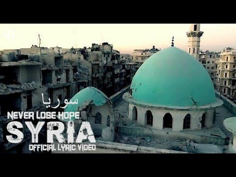 NEVER LOSE HOPE - SYRIA (Official Lyric Video) - سوريا (A song for the children of Syria)