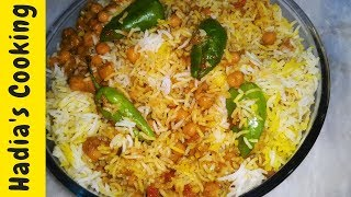 Chana Biryanai Recipe | Chana Achari Biryani Recipe | Hadia