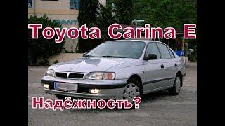 Toyota Carina E Легендарная надёжность спустя 23 года