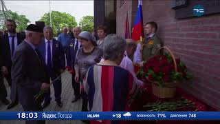 Памятная доска Виктору Муравленко в Грозном