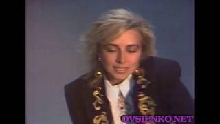 Смотреть клип Татьяна Овсиенко - Запомни Меня