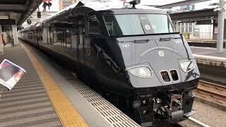 日豊本線787系特急 36ぷらす3