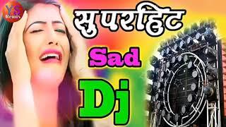 Dj yoGesh sinha - Mai Duniya Bhula Dunga Teri Chahat Me Dj Remix | Hindi Love Dj Song