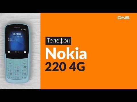 Распаковка телефона Nokia 220 4G / Unboxing Nokia 220 4G