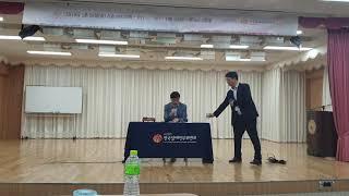 """""""전국장애인부모연대 임시총회"""" 현장 영상내용"""