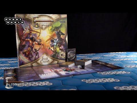 Настольная игра «Берсерк. Буря стихий» — обзор.