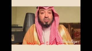 معنى رؤيا لبس المشلح والبشت - د عبدالعزيز الزير instagram : Dralzeer