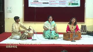Sneh Goel || वसंतनाद|| The Saaz Musical Hub || old song