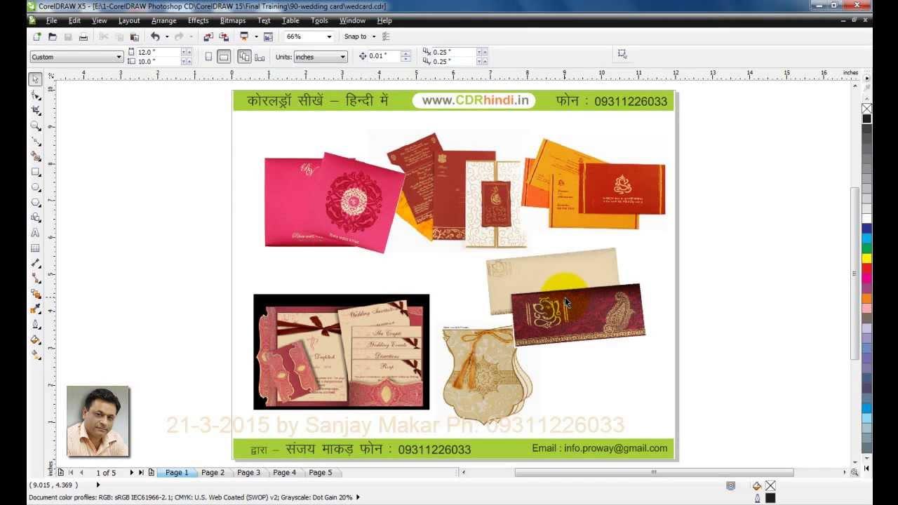 how to learn corel draw x7 in hindi