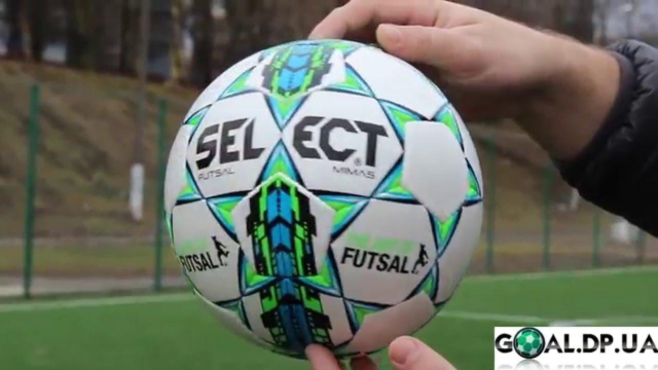 Мяч для футзала Select Futsal Mimas 2016 белый - YouTube d82925de5ef31