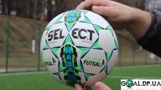 видео футзальный мяч select