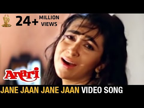 Jane Jaan Jane Jaan Video Song | Female Version | Anari Video Songs | Venkatesh | Karishma Kapoor