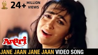 Jane ja jane ja || Love Sad song |  Female version |  Anari [ Hindi] Venkatesh,Karisma Kapoor