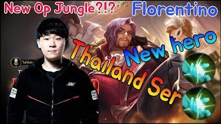 New Hero is Jungle?!?! Florentino Jungle!! #傳說對決#ROV#LiênQuânMobile#AOV