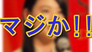 【暴露】エンジェルハート 三吉彩花の熱愛彼氏に佐藤勝利、京本大我との...