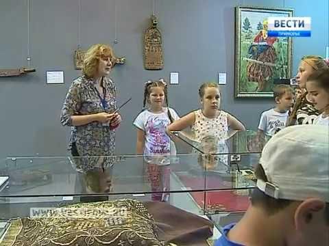 Музей имени Арсеньева  меняет формат отношений с посетителями