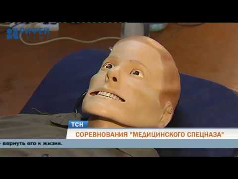 В Перми проходят соревнования медицинского «спецназа»