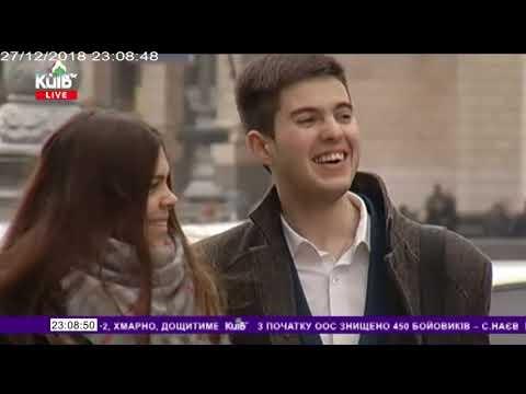 Телеканал Київ: 27.12.18 Столичні телевізійні новини 23.00