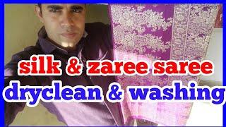 How  to do seva drycleaners dryclean / wash heavy silk & zaree saree in machine. . ( hindi)