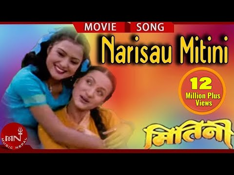 Narisau Mitini Jiu (Official Video) - Mitini || Nepali Hit Movie Song