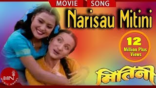 Download Narisau Mitini Jiu (Official ) - Mitini || Nepali Hit Movie Song MP3 song and Music Video