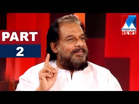 K J Yesudas in Nerechowe - Part 2 | Old episode | Manorama News