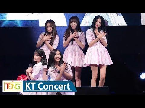 GFRIEND(여자친구) '너 그리고 나'(NAVILLERA) KT 청춘氣UP Talk Concert Stage (광주과학기술원, 9월 청춘해)
