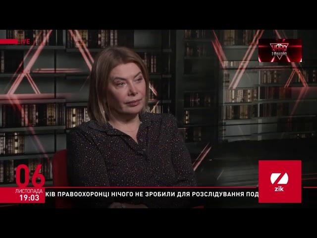 Александр Соколовский представил уникальный альманах украинской моды