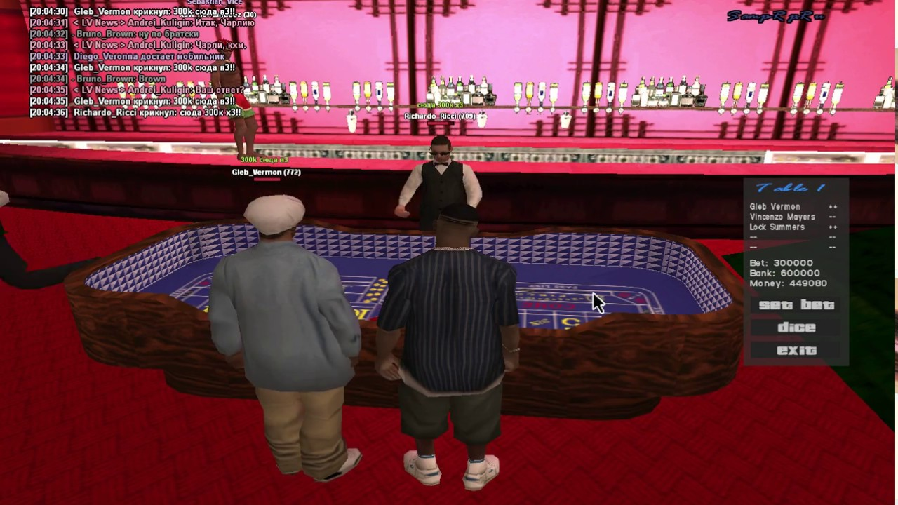 как выигрывать в казино в самп