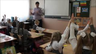 Урок по технологии в 1 классе