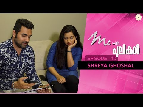 Me With Pulikal | Shreya Ghoshal | Episode 10 | Gopi Sundar Music Company