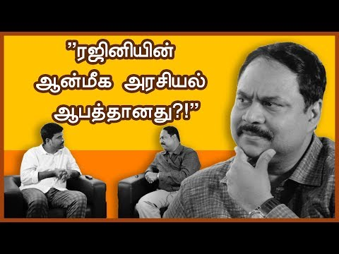 ரஜினியின் ஆன்மீக அரசியல் எனக்கு சரியாக படவில்லை  | Ck Kumaravel on Tamilnadu Politics|Kichdy