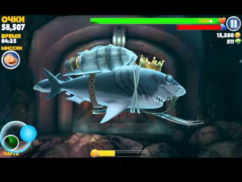 Прохождение игры Hungry Shark Evolution [Lets Play]