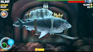 Играем в игру Hungry Shark часть 2