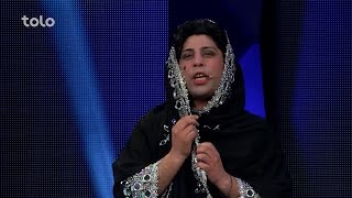 ابراهیم عابد و سیر متین طنز کمیدی فصل دوازدهم ستاره افغان مرحله نهایی