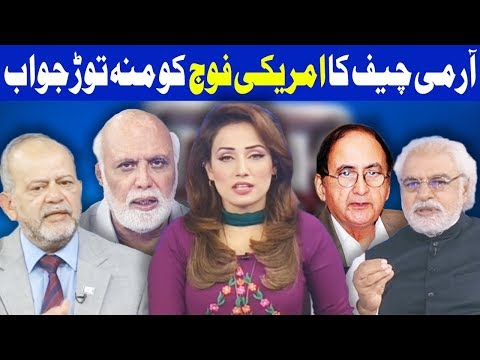 Think Tank With Syeda Ayesha Naaz - 12 January 2018 - Dunya News