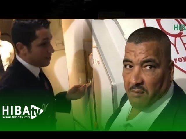 """الربان يمنع """"نيبا"""" من الركوب على مثن الطائرة المتوجهة للكوديفوار"""""""