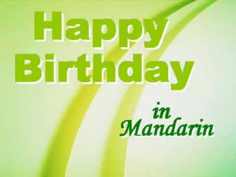 Happy Birthday in Mandarin, Happy Birthday Mandarin (Characters & PinYin)