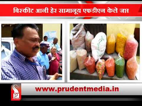 FDA RAIDS CANACONA SATURDAY BAZAAR _Prudent Media Goa