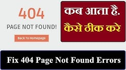 What is 404 Error or Page Not Found ? Blogger 404 Error Problem solve